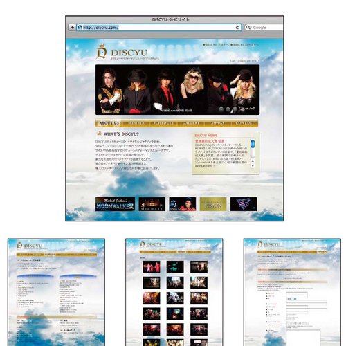 WEBサイト作成例