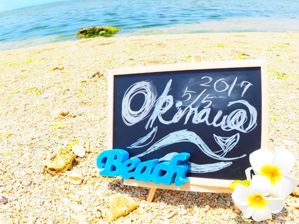 沖縄本島のビーチでウェディングフォト