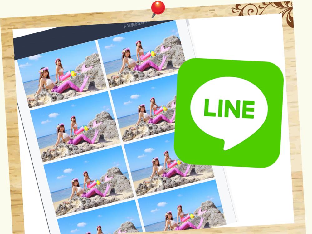 LINEで写真共有します