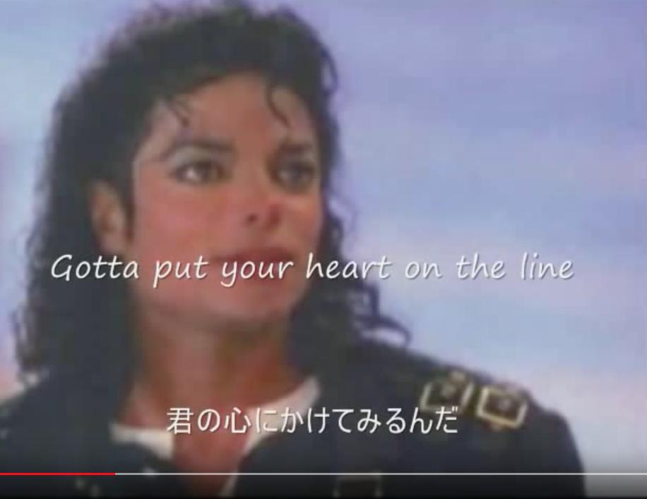 マイケルジャクソンの「隠れ名曲」On The Line