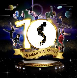 MJ10thメモリアルショー