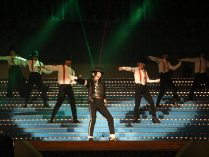 MJ10thメモリアルショー エイケル ジャクソン