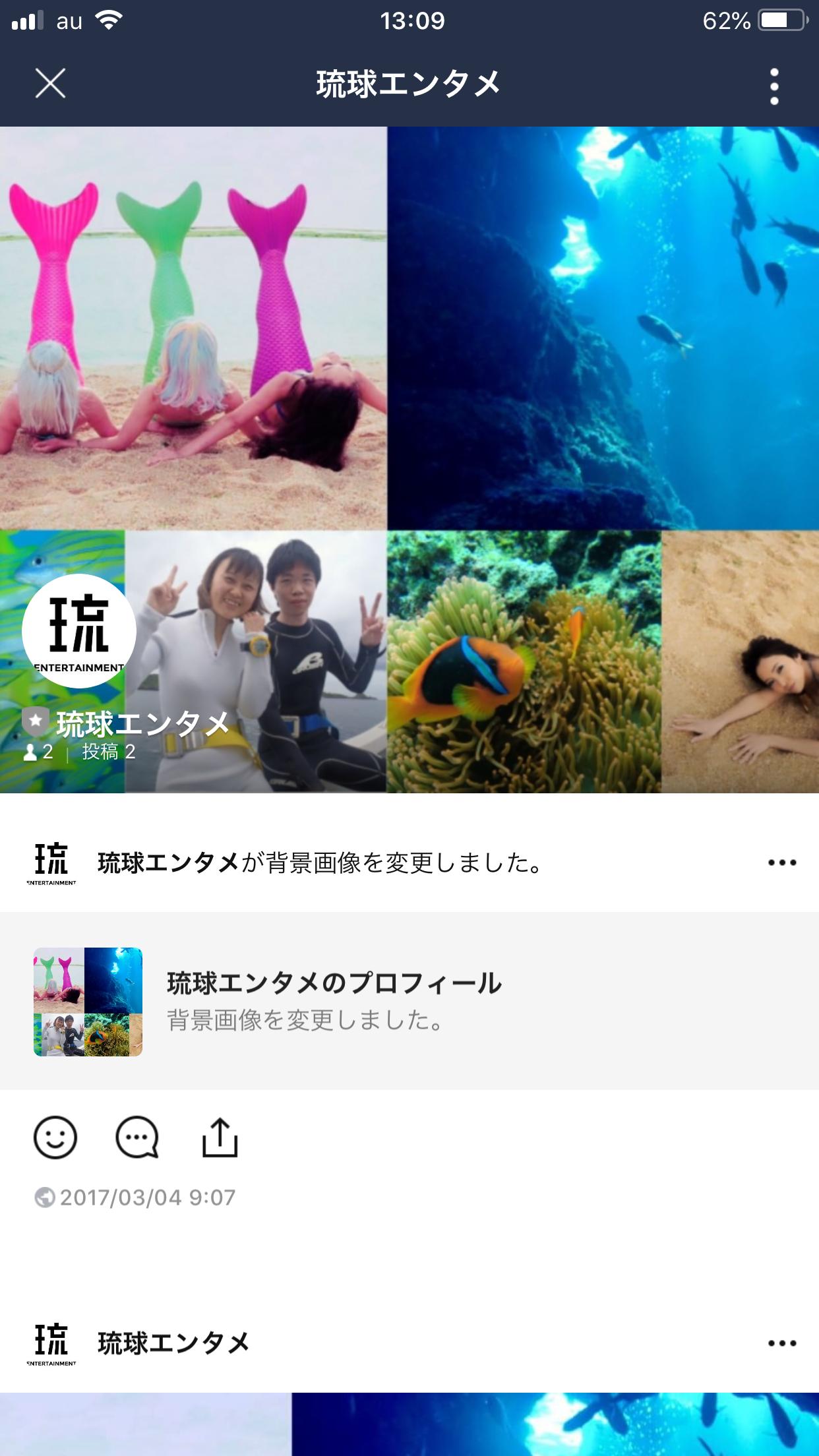 琉球エンタメ LINEQRコード